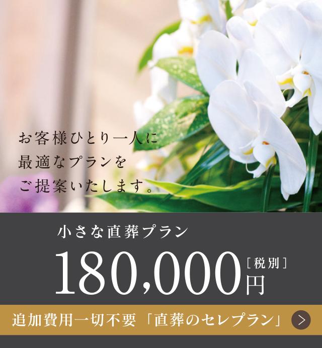 横浜の良い葬儀社